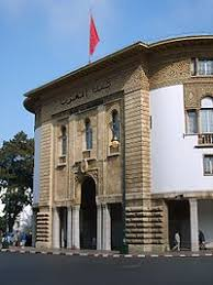 siege banque populaire casablanca adresse bank al maghrib wikipédia
