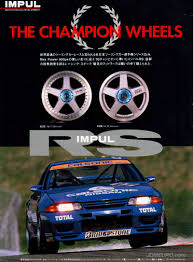 nissan impul nissan jdmeuro com jdm wheels and trends archive page 5