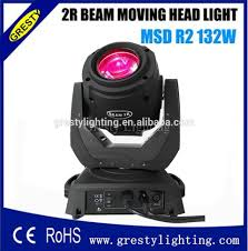 Cheap Moving Head Lights 150w Sharpy 2r Beam 150w Sharpy 2r Beam Suppliers And