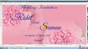 Wedding Invitation E Cards How To Make A Wedding Invitation In Corel Draw Youtube