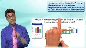 the associative property of multiplication ca go math youtube