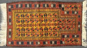Baluch Rugs For Sale Afghan Rugs For Sale From Afghanistan Afghani Afgan Rugs