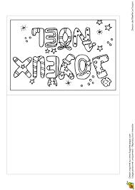 coloriage carte de vœu joyeux noël