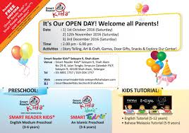 it u0027s our open day nov u002716 and dec u002716 welcome all parents