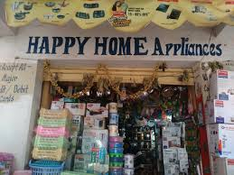 Philips Home Appliances Dealers In Bangalore 22 12 2016 09 23 30 Am Jpeg