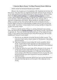 internship application essay sample application essay outline college application essay outline
