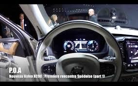 volvo minivan nouveau volvo xc90 découverte présentation 1 5 youtube