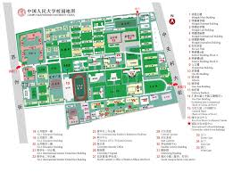 Colorado State Campus Map by Renmin University Of China China Admissions