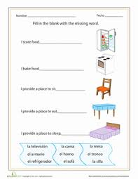spanish household items worksheet education com