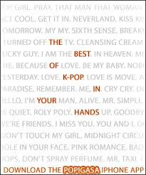 wedding dress lyrics hangul k pop lyrics translation mobile application released soompi