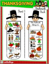 thanksgiving pack teach step by step