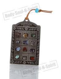 hoshen stones amulet bible wall hanging hoshen home blessing