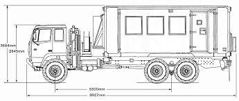 xm1087 expandable van