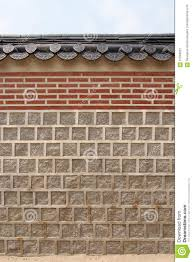 traditional korean boundary wall stock photo image 57049321