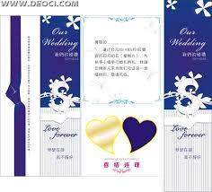 hindu wedding invitations templates purple blue wedding invitation graphic design cdr templates