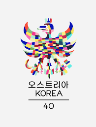 korean design korea austria 40 years ivan vuksanov