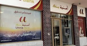 siege banque populaire casablanca adresse umnia bank pourquoi cih s est il lancé la première dans la