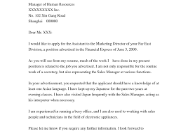 cover letter for administrative assistant job examples