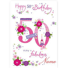 50th birthday spacehippo cards