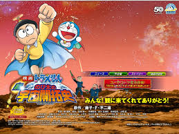 wallpaper doraemon the movie manga and anime wallpapers doraemon the movie wallpaper hd