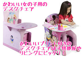 disney princess chair desk with storage bbr baby rakuten global market disney princess minnie mouse