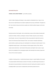 popular mba critical analysis essay samples popular cheap essay