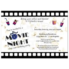 movie night sleepover birthday party invitation