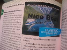 Nice Boat Meme - image 549216 nice boat know your meme