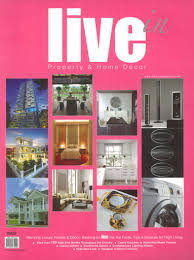 home decor ads live in january 2012 press ads oriss quality cabinet
