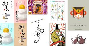 new year new address cards japanese designer new year s cards of 2016 spoon tamago