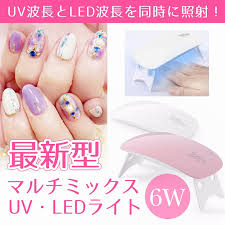what wattage uv l for gel nails gelne rakuten global market with latest multi mixture uv timer