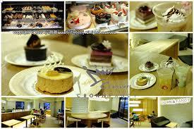 cr駑aill鑽e cuisine 食 中永和 金礦咖啡 中和永貞門市 南台最大咖啡蛋糕連鎖店 24小時