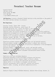 Sample Resume Objectives For Teachers Aide by Resume Child Care Teacher Resume