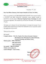 visa sponsorship letter format gallery letter samples format