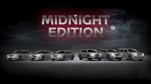 nissan rogue midnight edition gunmetal nissan midnight edition lineup released peruzzi nissan blog