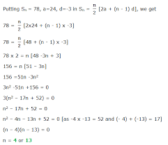 course mathematics grade 10 topic sum to n terms of an