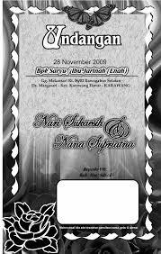 template undangan khitanan cdr download desain undangan pernikahan format vector corel draw gratis