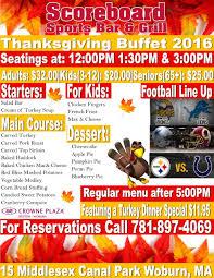 thanksgiving medley thanksgiving at scoreboard sports bar u0026 grill sports bar u0026 grill
