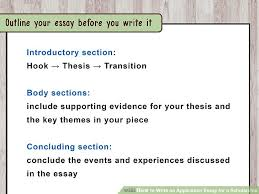 4 ways to write an application essay for a scholarship wikihow