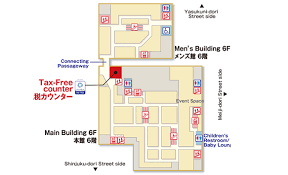 Department Store Floor Plan Isetan Shinjuku Store Store Information