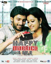 a happy married life 2016 kannada movie hindi dubbed online watch
