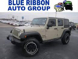 jeep gray blue 2017 jeep wrangler unlimited sport in roland ok blue ribbon auto