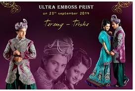 wedding albums printing girnar agrotech exports wedding photo albums designing printing