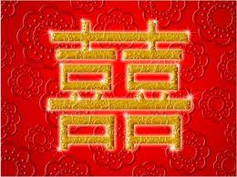 wedding wishes in mandarin 34 best characters expressions words images on