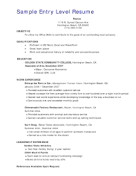 Server Resume Examples by Waiter Resume Objective Waiter Resume Template Free Resume