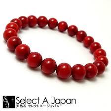 red stone bracelet images Select a japan rakuten global market red coral 8 mm bracelet jpg