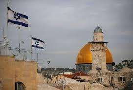 Israel Flag Illuminati Us Asks Israel To U0027temper U0027 Response To Donald Trump U0027s Jerusalem