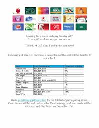 gift card fundraiser november 2016 ps198m the straus school