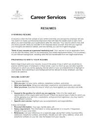 help me with my resume do i need an objective on my resume sle resume objective 6