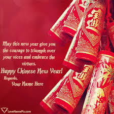 name on new year greetings quotes picture